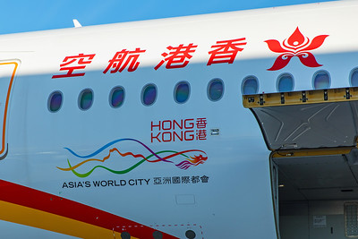Hong Kong Airlines Airbus A350-900 B-LGC 12-18-17 12