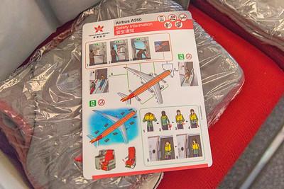 Hong Kong Airlines Airbus A350-900 B-LGC 12-18-17 23