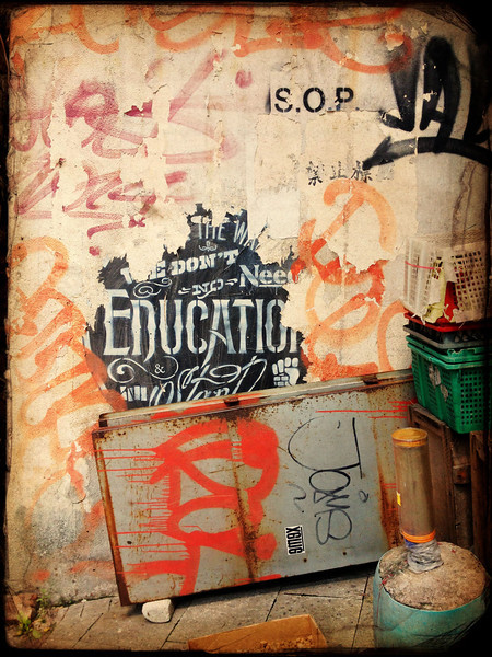 We don't need no education...