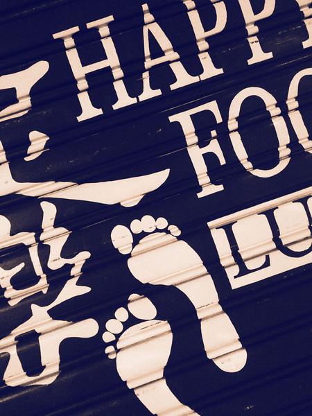 Hap Foo Lu