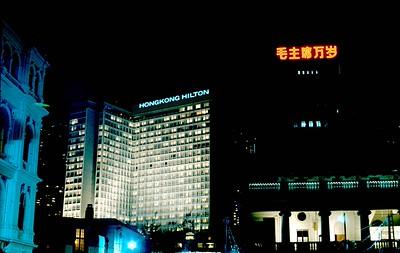 hilton_and_bank_of_china