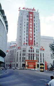 bank_of_china_building_and_princes_building