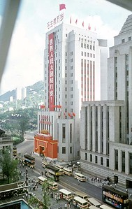 bank_of_china_building