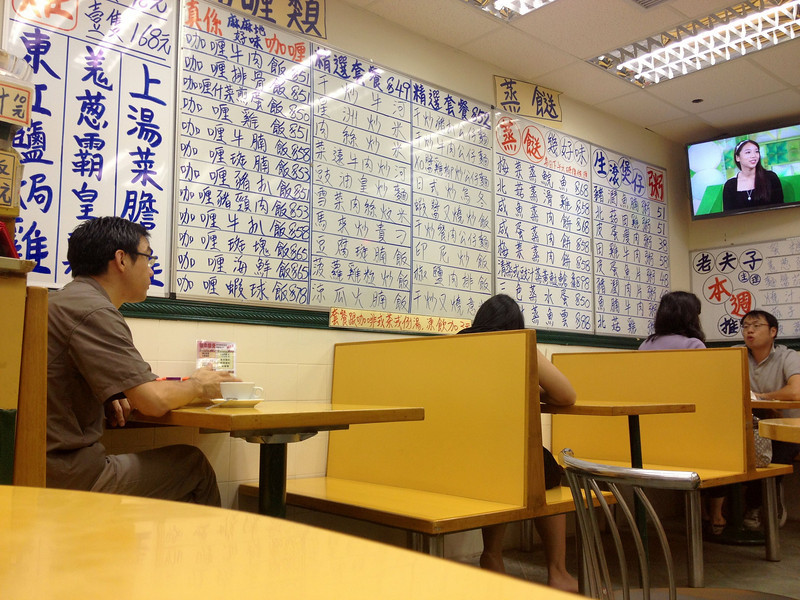 Visually quiet (as compared to HK's usual restaurants)