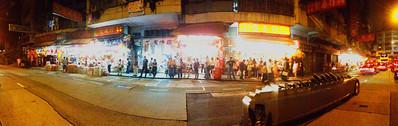 Dragon at Lanterns' street
