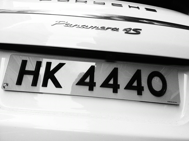 HK4440