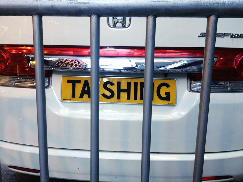 Taishing