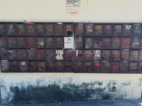 Mail pox