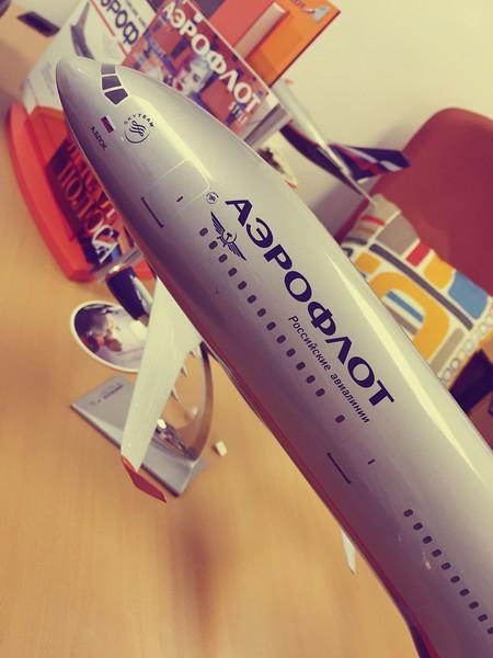 Aerofifties