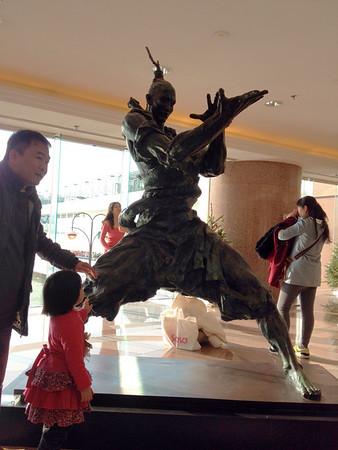 Lobby Warrior