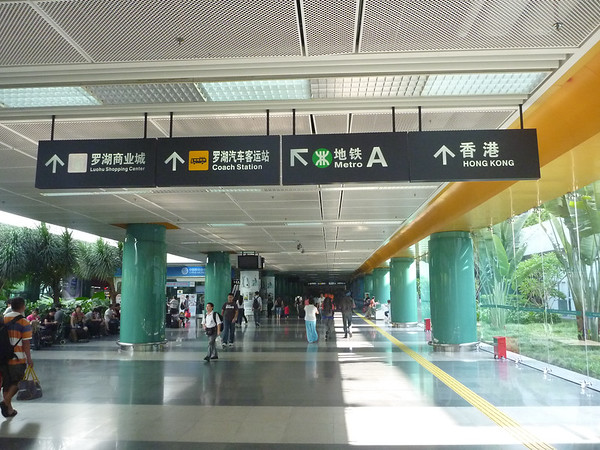 W lewo centrum handlowe prosto Hongkong
