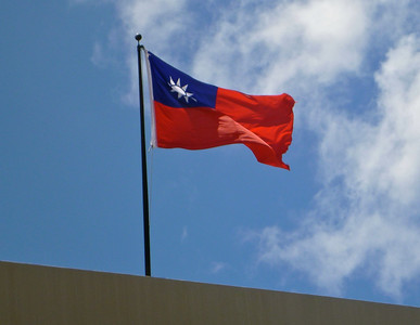 Taiwan's Flag Atop The Building