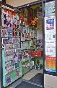 W. H. Hing Store's Doorway