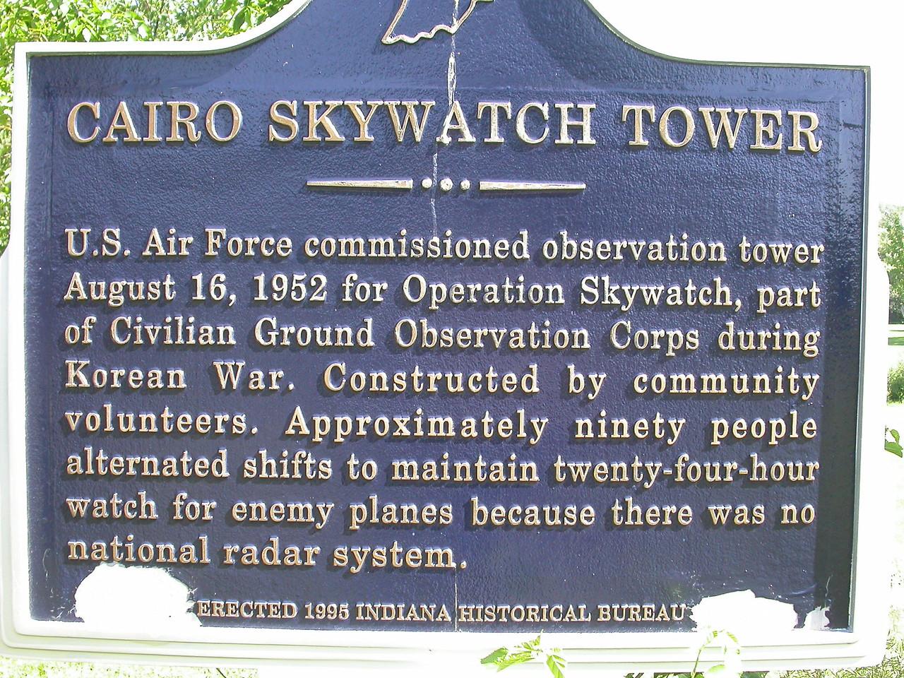 Cairo Skywatch Tower