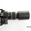 Soratama - Air ball lens   Horaczko com_-201