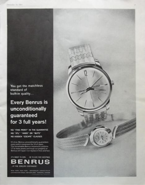 1961 ad