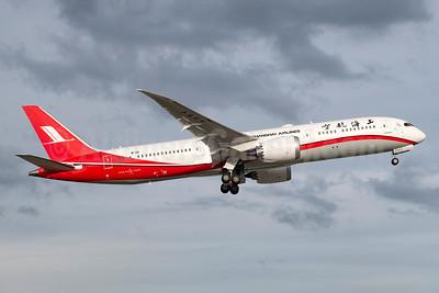 Shanghai's first Boeing 787 Dreamliner
