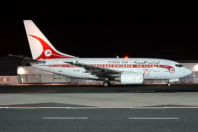 Celebrating 70 Years with a retro Tunis Air livery