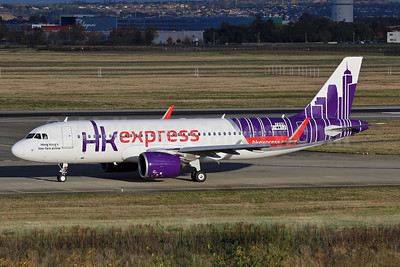 The first Airbus A320neo for HK Express