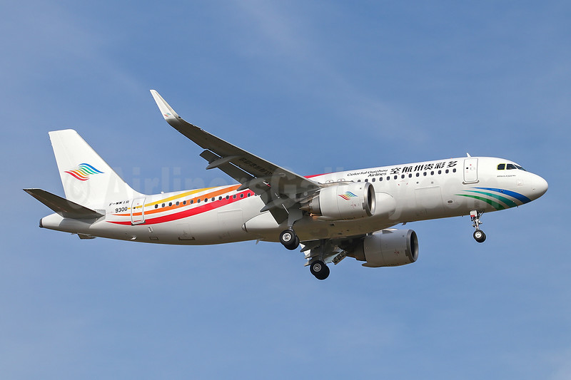 First Airbus A320 for the airline