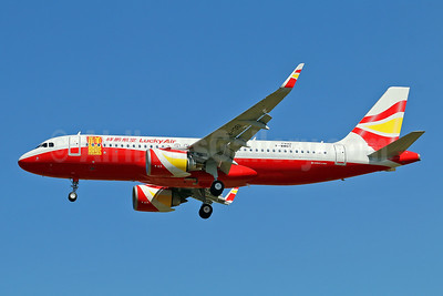 First Airbus A320neo for Lucky Air