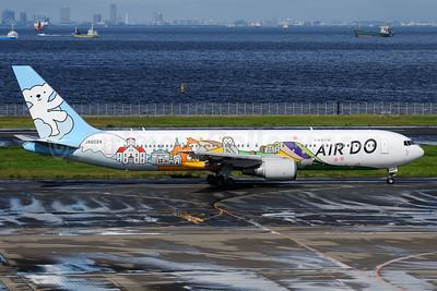 "Air Do's ""Beardo Hokkaido Jet"", introduced in July 2016"