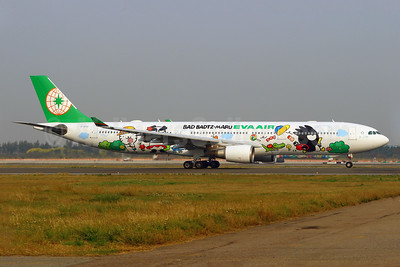 "EVA Air's 2017 ""Bad Badtz-Maru"" Sanrio-family logo jet"