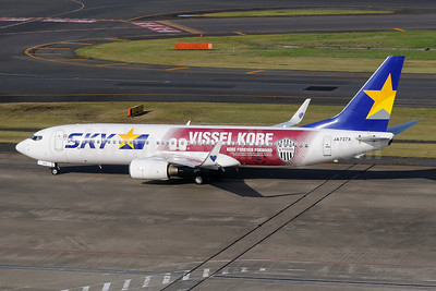 """Vissel Jet"", promoting the Kobe football club - Vissel Kobe and its hub at Kobe Airport"