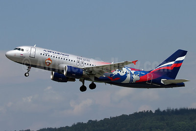 Special livery for CSKA Moscow Football Club, introduced on July 25, 2016