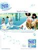 SUPER CROIX Secrets d'Ailleurs Lotus du Japon Lait d'Aloe perfumed detergent 2007 France (Santé) 'Secret nº1 Japon'