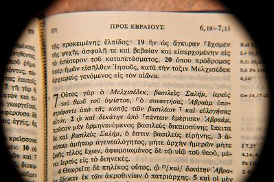 021_Bible-03