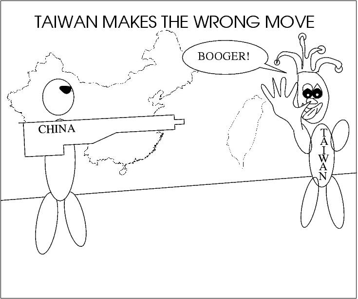 "This was made several months ago during the ""If you attack us, we will blow up Shanghai"" event.  Now Taiwan is taking a far more prudent course of action."
