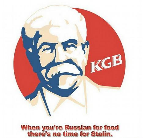 funny KFC logo