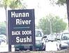 Back Door Sushi