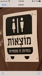 """Photo by Rafael in Israel, Dec 2018.  Translated as either """"Finding comfort is a specialty"""" or Convenient findings- This is a specialty""""."""