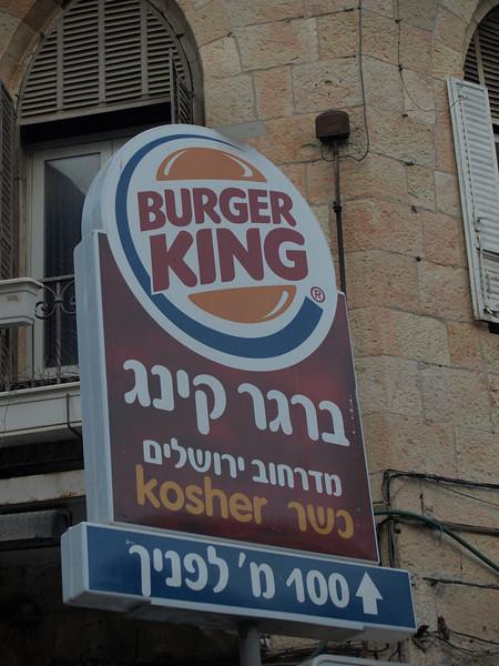 No cheeseburgers here...