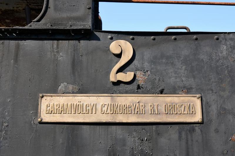 Garam Valley sugar mill 0-8-0T No 2, Hungarian Railway Museum, Budapest, 6 May 2018 2.