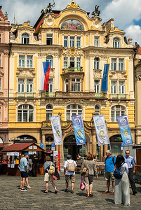 Richards__Prague Architecture