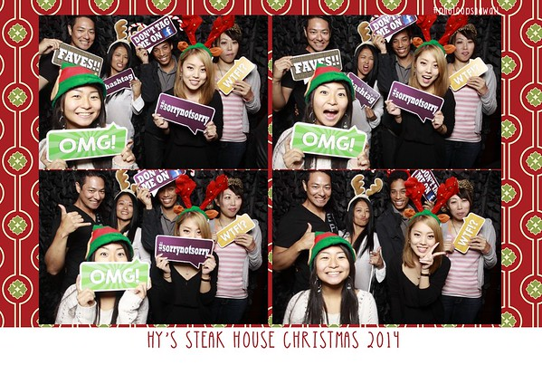 Hy's Steak House Holiday Party (Fusion Booth)