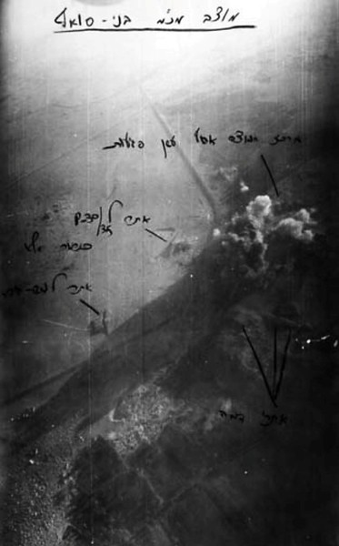"""ה-7 באוקטובר, היום השני למלחמה - פגיעות במוצב מכ""""מ בני-סואיף. (מתוך האוסף של יוסי יערי) ."""