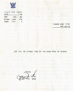 הפלת מיג 21 מצרי, איזור קהיר, 26/6/1969 - מכתב ממפקד חיל האויר. מתוך האוסף של יוסי יערי.