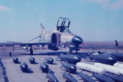יום חיל האוויר שנת 71: מטוס קורנס