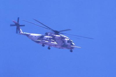 יום חיל האוויר שנת 71: מסוק יסעור