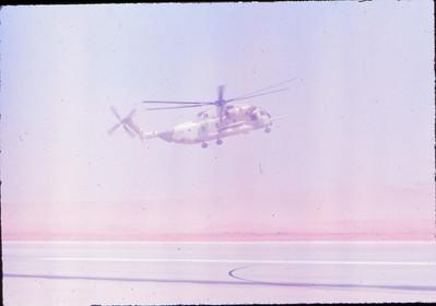 יום חיל האוויר שנת 71: מסוק סיקורסקי CH53