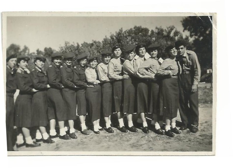 קורס אלחוטנים 1955
