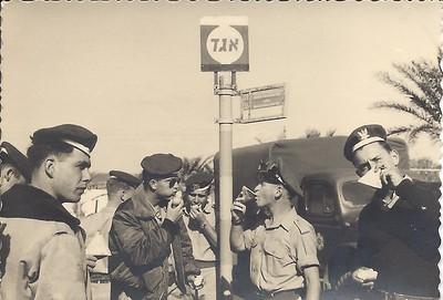 שיקל אייל ושחר חיפה 1963