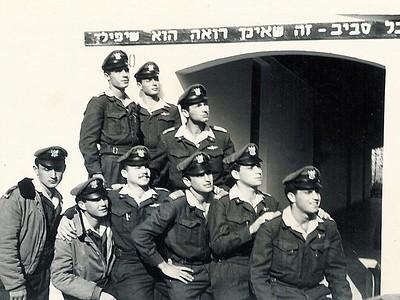 מתקדם  1964