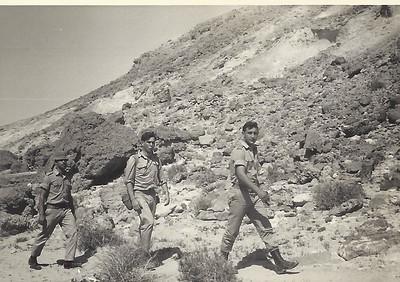 וקס שחר וקינן מסע מתקדם 1963