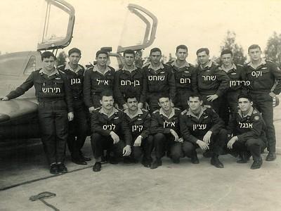 בוגרים מסיימים קורס טיס ב-12.3.1964
