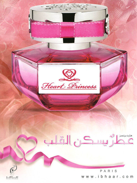 IBHAAR Heart Princess 2010 United Arab Emirates